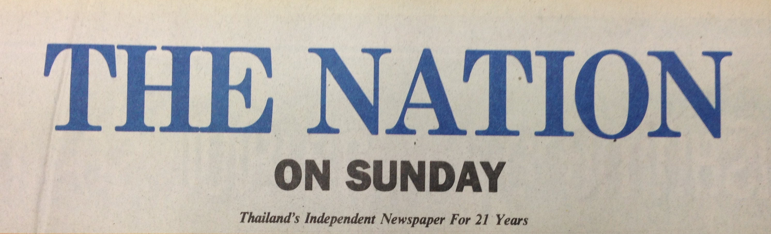 The Nation Newspaper Head